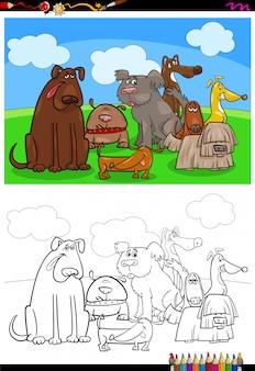 Libro a colori del gruppo di caratteri animali dei cani felici