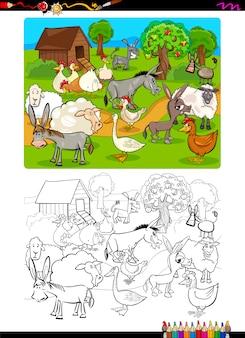 Libro da colorare animali da fattoria