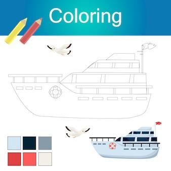 Libro da colorare con pagina di illustrazioni di contorno di animali