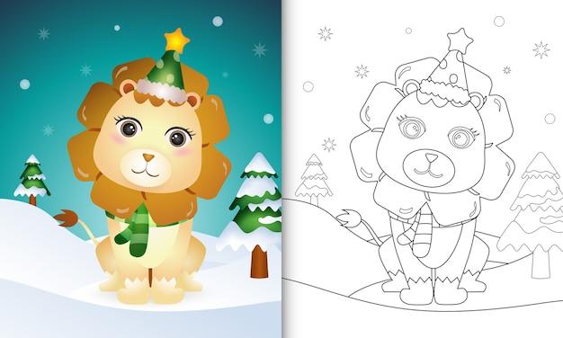 Libro da colorare con una simpatica collezione di personaggi natalizi di leone con un cappello e una sciarpa