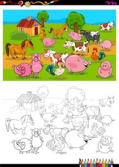 Libro da colorare di caratteri animali fattoria gruppo
