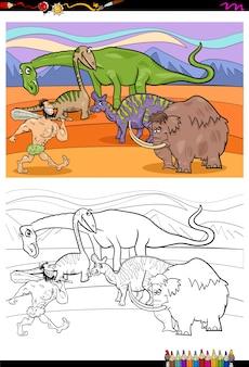 Libro da colorare di personaggi preistorici del fumetto
