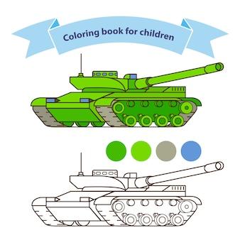 Libro da colorare giocattolo militare moderno serbatoio per bambini