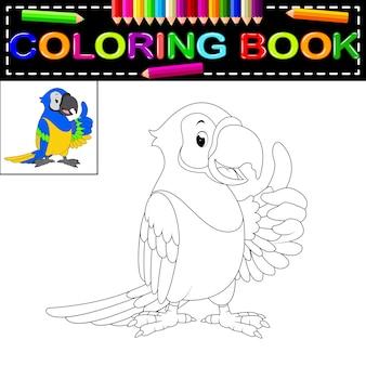 Libro da colorare pappagallo