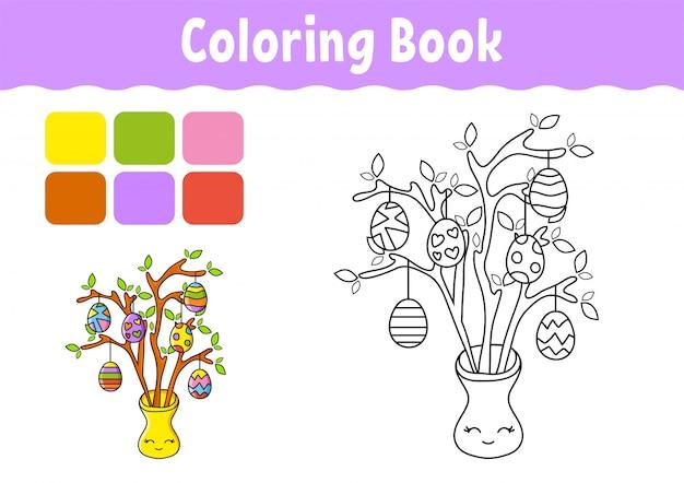 Libro da colorare per bambini. carattere allegro. albero di uova di pasqua stile cartone animato carino.