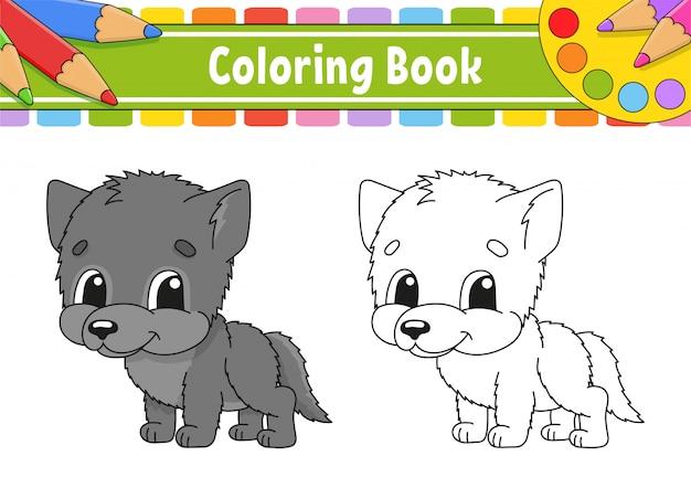 Libro da colorare per bambini. carattere allegro. illustrazione di colore vettoriale.