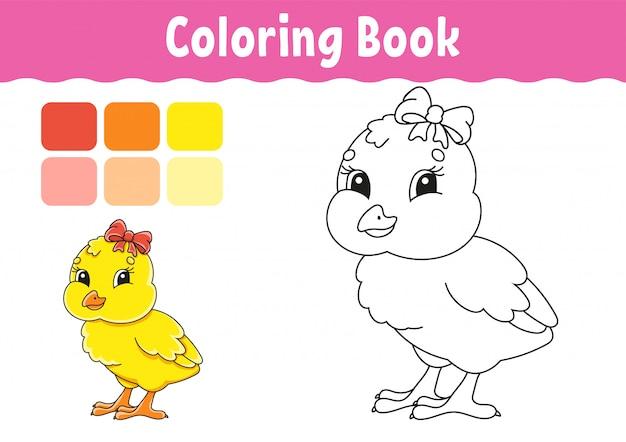 Libro da colorare per bambini. carattere allegro. pollo stile cartone animato carino.