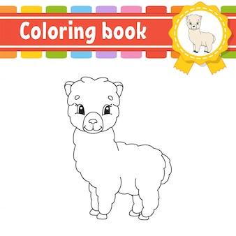 Libro da colorare per bambini. carattere allegro. stile cartone animato carino.