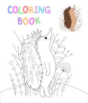 Libro da colorare per bambini con animali cartoon. compiti educativi per bambini in età prescolare carino riccio