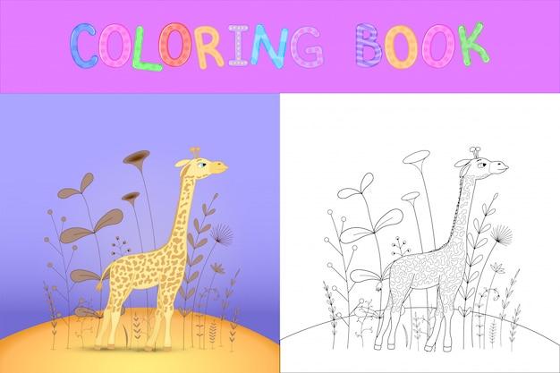 Libro da colorare per bambini con animali dei cartoni animati. attività educative per bambini in età prescolare