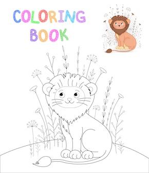 Libro da colorare per bambini con animali dei cartoni animati. compiti educativi per i bambini in età prescolare leone carino