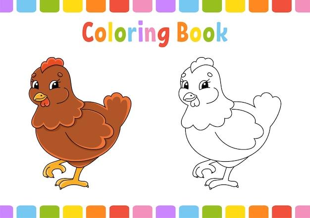 Libro da colorare per bambini. personaggio dei cartoni animati. illustrazione. pagina di fantasia per bambini.