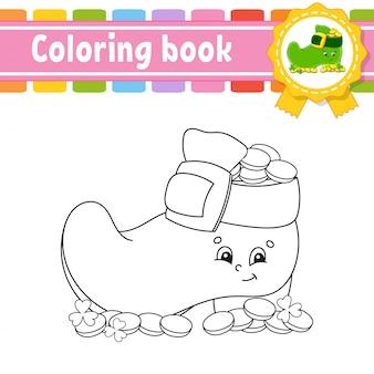 Libro da colorare per bambini. stivale leprechaun con monete. carattere allegro.