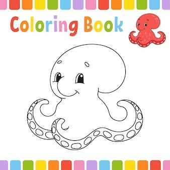 Libro da colorare per bambini