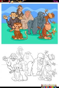 Libro di colore del gruppo di caratteri di scimmie felici