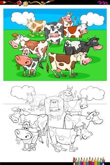 Libro di colore del gruppo di personaggi di animali da fattoria delle mucche