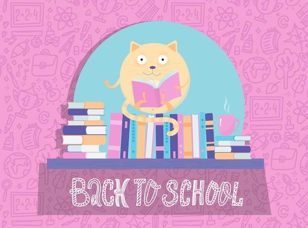 Libro di lettura rotondo divertente di cat character sullo scaffale di libro. torna al banner della scuola.