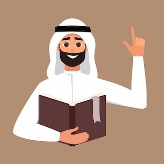 Libro di lettura uomo arabo