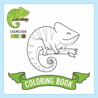 Libro di pagine da colorare di animali camaleonte