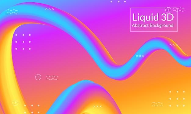 Linea astratta sfondo fluido 3d