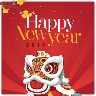 Lion dance felice anno nuovo 2019