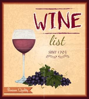 Lista dei vini poster retrò