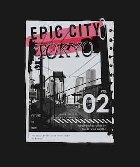 Lo slogan di tokyo sulla carta silhouette città b / n strappato sul nero