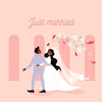 Lo sposo e la sposa si sposano