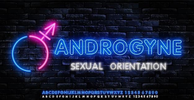Logo al neon androgyne. modello di vettore delle insegne al neon lgbt.