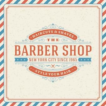 Logo da barbiere con vignette ornamento fiorente e tipografiche