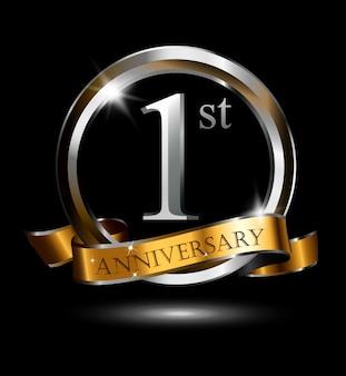 Logo del 1 ° anniversario