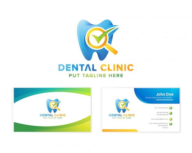 Logo della clinica dentale medica con biglietto da visita per azienda