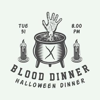 Logo di halloween, emblema