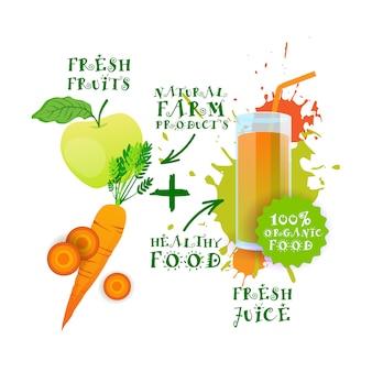 Logo di succo di frutta fresco cocktail sano mela e carota mescolano l'etichetta di prodotti di fattoria di prodotti alimentari naturali