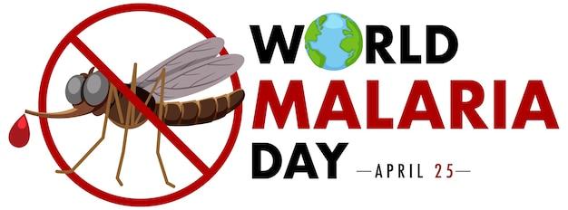 Logo o banner della giornata mondiale contro la malaria senza segno di zanzara