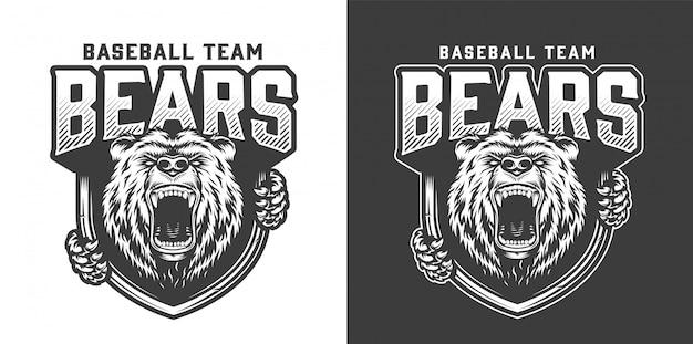 Logotipo mascotte testa di orso aggressivo vintage
