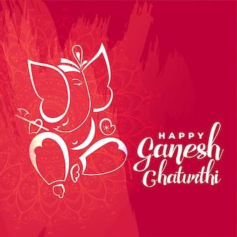 Lord ganesha per il festival ganesh chaturthi mahotsav