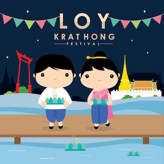 Loy krathong festival thailandese di pagamento dell'acqua
