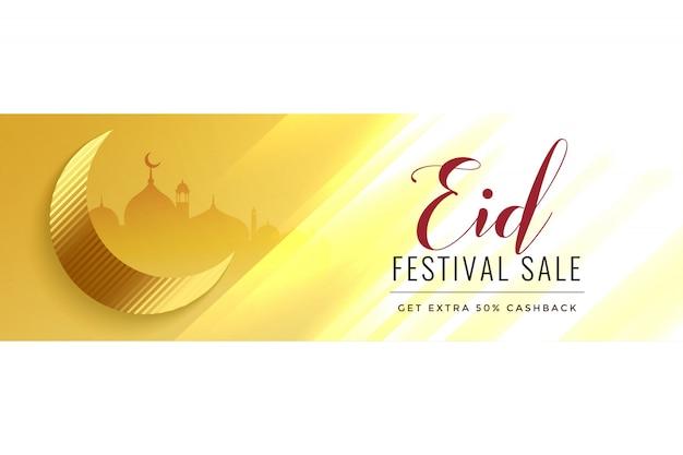 Lucido vendita eid banner o intestazione design dorato