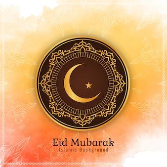 Luminoso islamico eid mubarak elegante