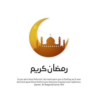 Luna a mezzaluna con la grande progettazione dell'illustrazione di vettore di calligrafia araba del kareem del ramadan e della moschea.