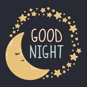 Luna addormentata con stelle intorno su uno sfondo scuro. illustrazione della buona notte stampa per baby room, biglietti di auguri, magliette e vestiti per bambini e neonati, abbigliamento da donna.