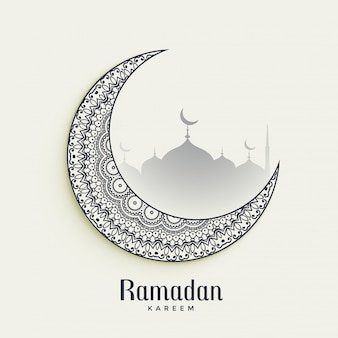 Luna decorativa del kareem del ramadan su fondo bianco