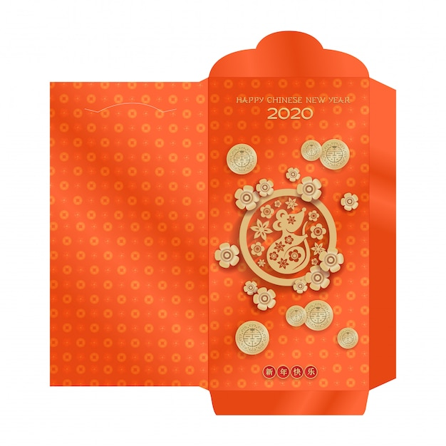 Lunar new year money red packet ang pau