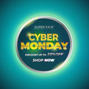 Lunedì cyber dorato e effetto bagliore circolare