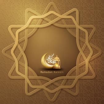 Lusso dorato ramadan kareem.