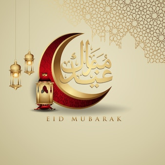 Lussuoso design di auguri eid mubarak con calligrafia araba, falce di luna e lanterna.