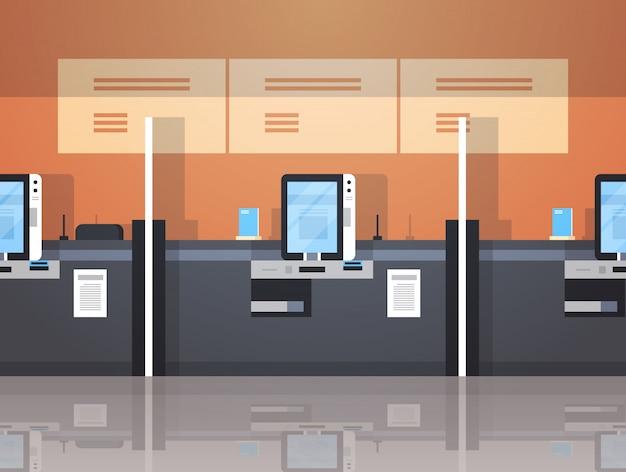 Macchine self service di fila