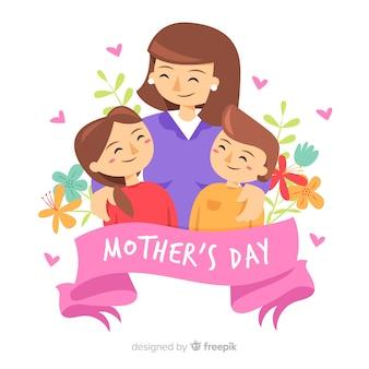 Madre con i suoi figli sfondo di festa della mamma