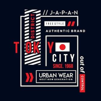 Maglietta di tipografia della città urbana di tokyo